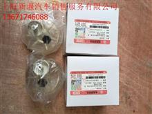 JSB-001积水杯带传感器/JSB-001积水杯带传感器