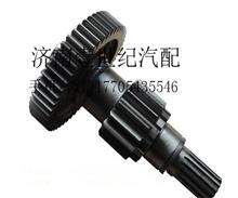 法士特加大九档变速箱副箱焊接齿轮(长)/9JSD180-1707047