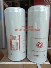 LF16175/D5000681013机油滤芯/LF16175/D5000681013