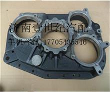 法士特全铝合金变速箱后盖壳体/JSD220-1707015