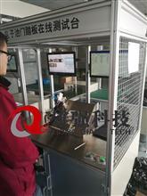 合肥雄强电子油门踏板同步度快递检测试验台/XQ-TB006