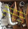重汽曼MC11发动机节温器管组件/201V06302-0643