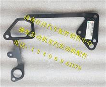 重汽曼MC11分配壳密封垫201V06903-0061/201V06903-0061