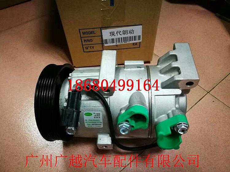 现代朗动空调压缩机