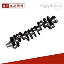 供应东风天龙6L发动机曲轴/C3965010