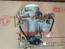 东风140汽油发动机化油器东风140车配件/EQH105C