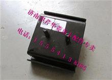 华菱发动机前悬置软垫10A4D-01020/10A4D-01020
