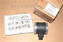 东风多利卡、凯普特空气流量传感器/4F20TCI-180900