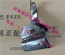 华菱星马选档摇臂及支架总成Ⅱ/17A4D-03300