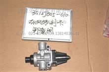 东风多利卡、凯普特卸载阀 调压阀/3512JB05-010
