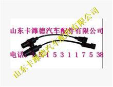 潍柴天然气发动机相位传感器/13034188