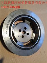东风康明斯发动机6BTAA曲轴扭振减震器/3958258   A3914454