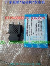 佩特莱JFZ2291-5000-TP电压调节器/JFZ2291-5000  JFZ2291-5000-TP