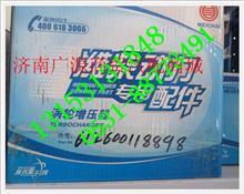 潍柴发动机涡轮增压器/612600118898