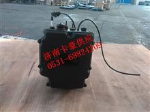 广州新斯太尔M5G配件 广州新斯太尔M5G驾驶室尿素液位传感器