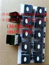 重汽豪沃暖风机电阻WG1630840321/AZ9100581060