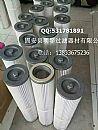 新型塑料端盖塑料内网仓顶除尘器滤筒,明宇过滤,/155*935