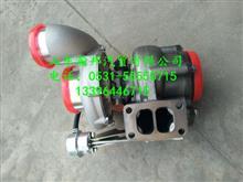 一汽解放悍V增压器,涡轮增压器价格,j解放涡轮增压器生产厂家/涡轮增压器生产厂家13396446715