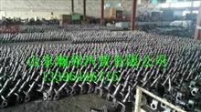 豪沃转向节,豪沃转向节价格, 豪沃碟刹转向节豪沃转向节厂家生产/豪沃转向节厂家13396446715