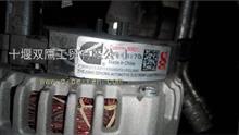 供应北汽福田EE2103欧曼GTL康明斯3696212发电机/3696212  EE2103