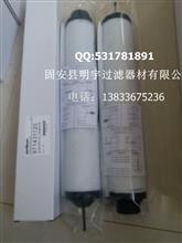 莱宝真空泵排气过滤芯,明宇过滤,/71064763