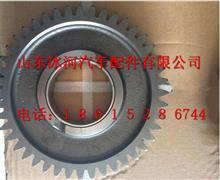 重汽曼发动机MC11气缸盖中间齿轮总成/200-04505-5094