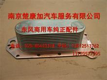 C3918175东风康明斯配件 6CT机油冷却器芯/C3918175 C3974815