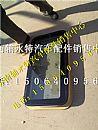 重汽新斯太尔D7B天窗总成WG1684778101/WG1684778101