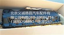 福田戴姆勒欧曼气门室罩盖/3696173