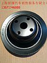 东风康明斯6CT发动机风扇皮带轮/3926855