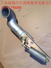 弯管总成1203015-Z24M1/1203015-Z24M1弯管总成