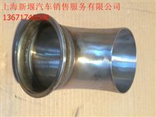 消声器后进气管1203061-KX100/1203061-KX100消声器后进气管