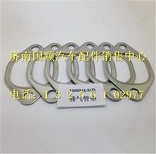 一汽解放锡柴排气歧管垫 1008044-81D/1008044-81D