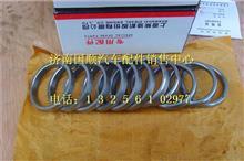 上柴发动机配件排气门座 C04AL-7N8855+A/C04AL-7N8855+A