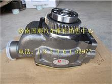 上柴C6121水泵 C20AB-20AB601+E/C20AB-20AB601+E