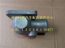 锡柴4AKZA1发动机节温器盖1306010-1/4AKZA1/1306010-1/4AKZA1