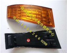 欧曼ETX右装饰灯1B24937108015/1B24937108015