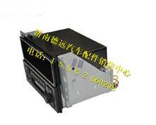 欧曼GTL驾驶室MP3收放机总成/H4791010001A0