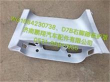 新斯太尔D7BM5G驾驶室配件36/新斯太尔D7BM5G驾驶室配件36
