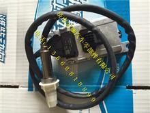 潍柴国四发动机氮氧传感612640130013/612640130013