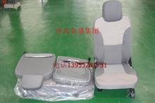 金口牌解放虎V车用座椅/6800010-A95