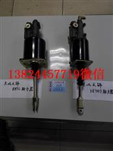 东风天锦离合器助力器/1608010-ZB7C