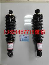 东风天锦前悬置弹簧减震器总成/5001082-C1102