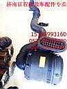 联合重卡空滤外壳空滤连接管胶管空气滤清器总成/联合重卡空滤外壳空滤连接管胶管空气滤清器总成