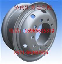 重汽豪沃轮辋带轮辐焊接总成/AZ9625610020