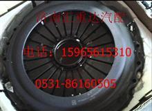 重汽豪沃离合器压盘Φ430膜片拉式大孔AB型/AZ9725160100