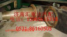 重汽豪沃左摆臂总成(HOWO62提升轴改进型)/AZ9725520081