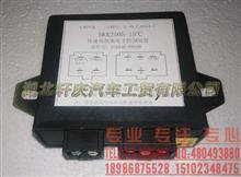 厂价直销电热塞电子控制装置/37V70A-09010/4102Z.21.60-1/DKK2505-150C