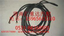 重汽豪沃变速箱至分线盒搭铁线(BW840)/AZ9725770080