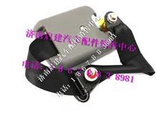 陕汽德龙新M3000安全带总成DZ15221560011/DZ15221560011